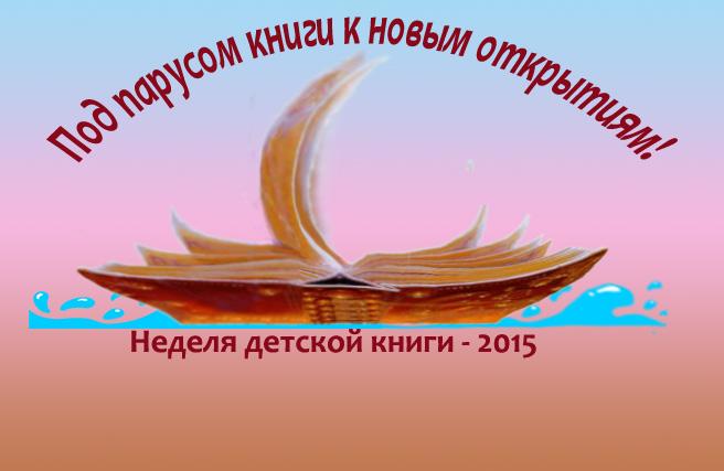 Новогодние театрализованные сценарии для взрослых.ру